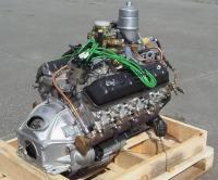 ПАЗ-3205, 5234.1000400 (без ремней, катушки зажигания, генератора, насоса ГУР и компрессора)