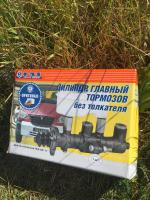 Цилиндр главный тормозной ГАЗ-3307,66 с бачком - 00066-11-3505211-145